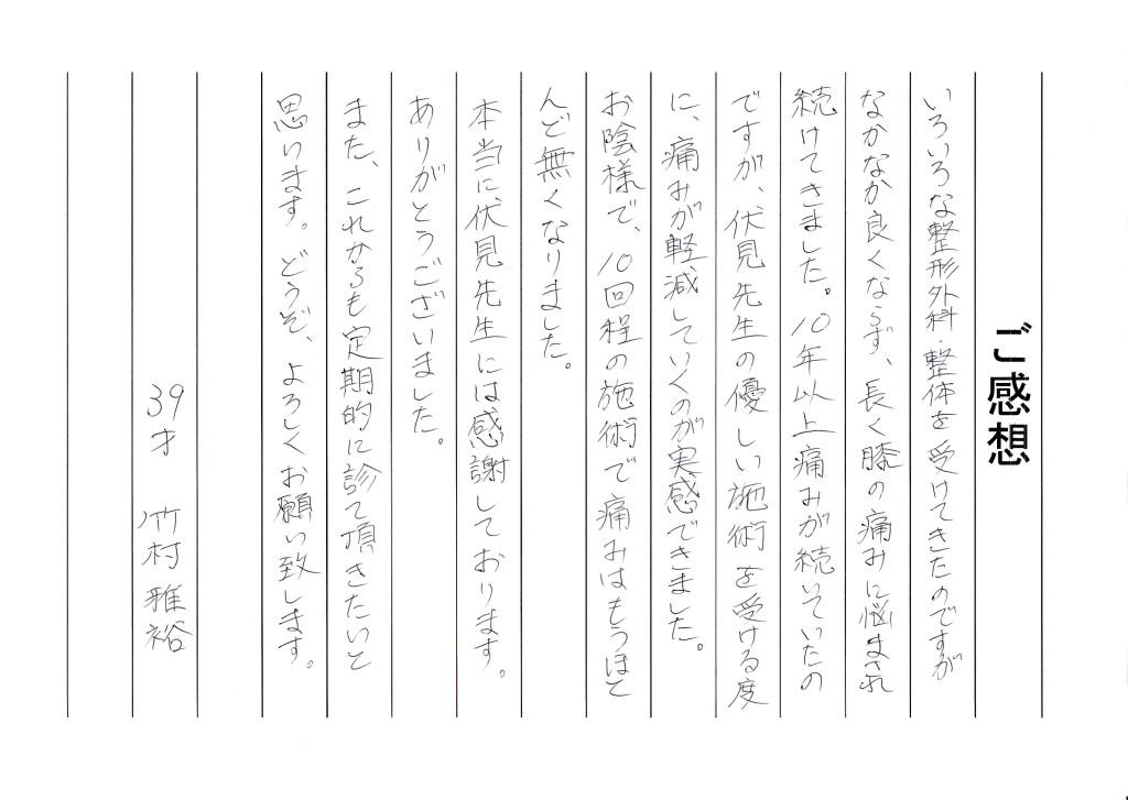 IMG_20130930_0021